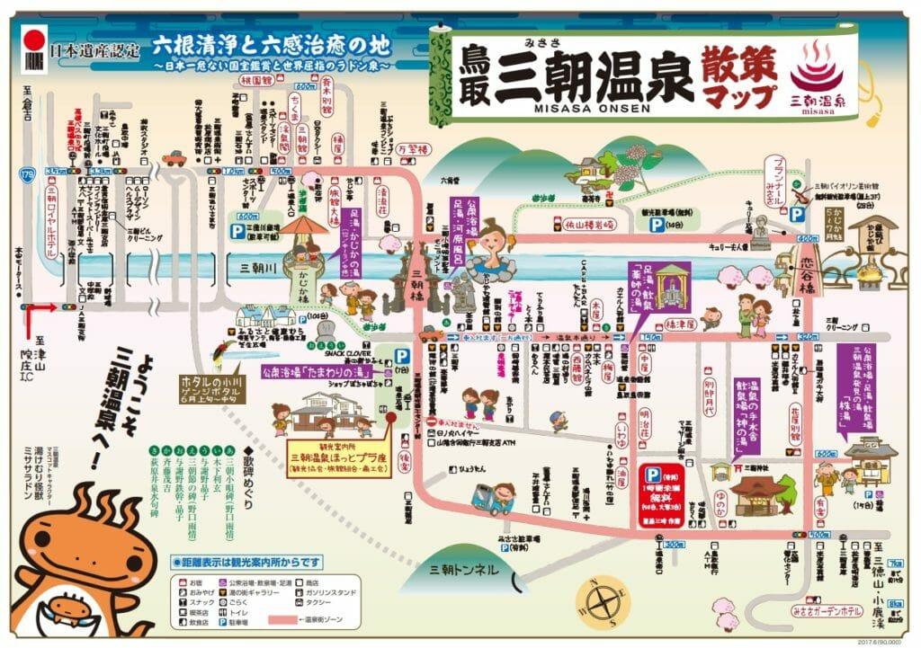 三朝温泉 温泉街MAP